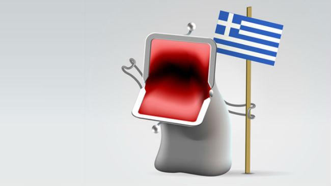 Grécko - výmenné kurzy